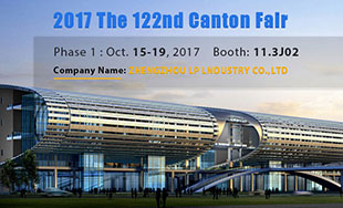 LP will attend 2017 The 122nd CANTON Fair