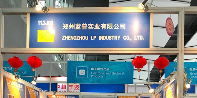 The 122nd Canton Fair in Guangzhou