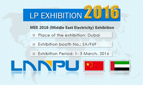 MEE 2016 Exhibition