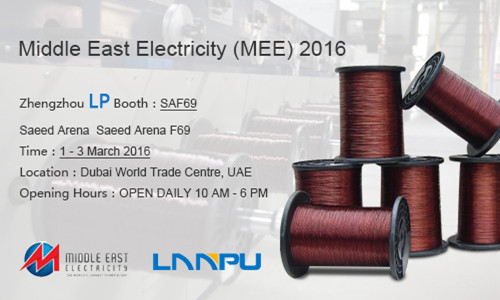 Middle East Electricity Exhibition